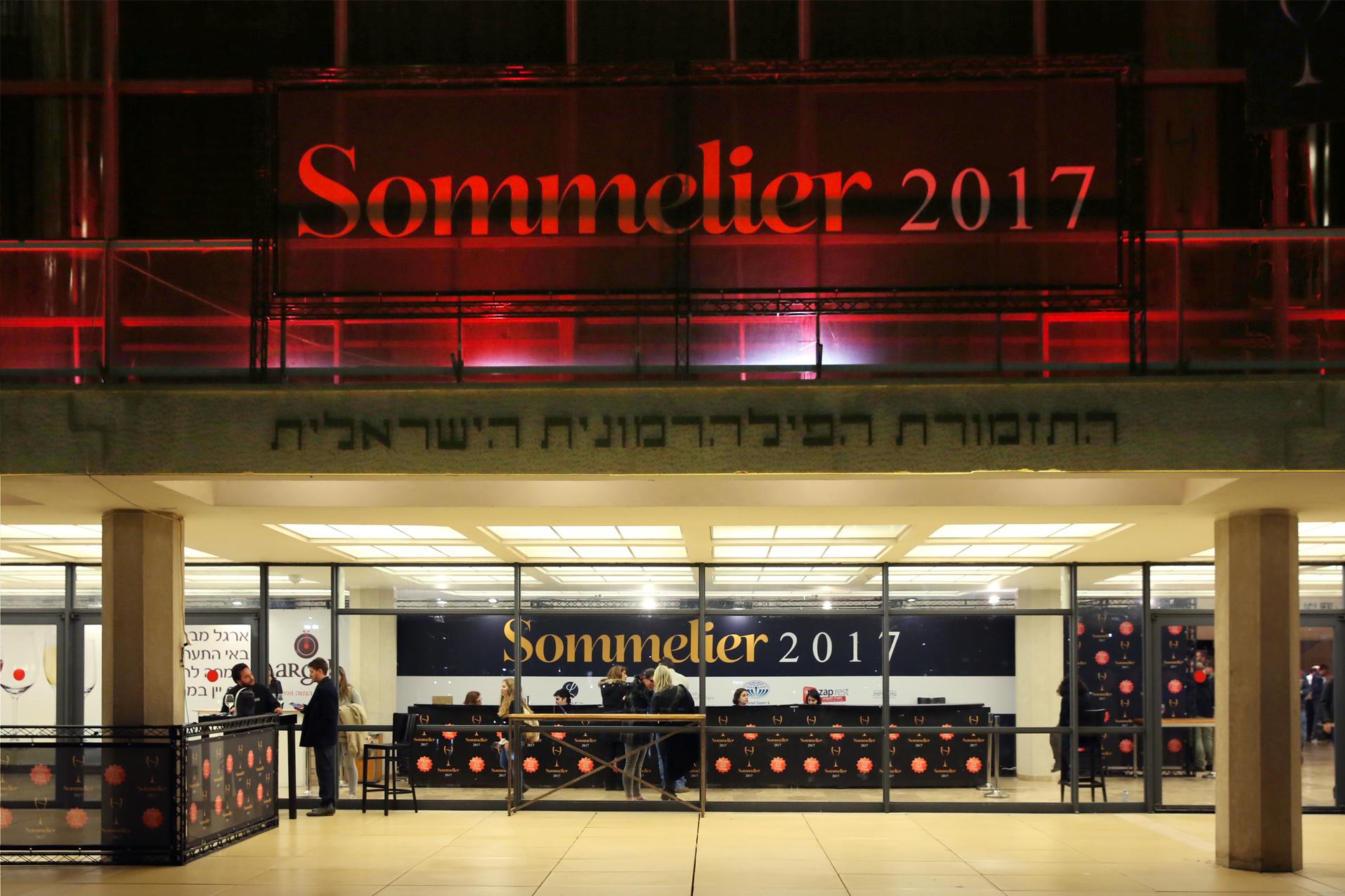 סומלייה 2017 תערוכת היין בתל אביב