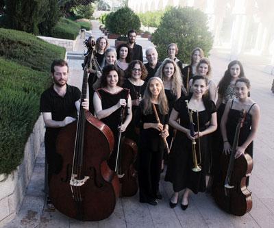 תזמורת הבארוק ירושלים בהיכל