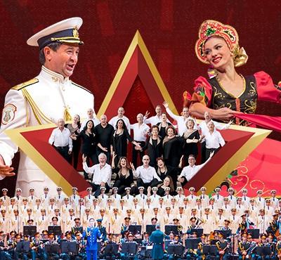 מקהלת הצבא האדום מארחת את הגבעטרון