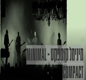 מינימל קומפקט - Minimal Compact הם חוזרים !