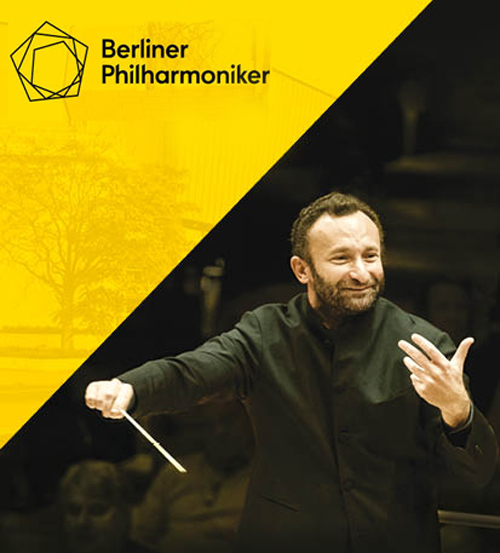 התזמורת של ברלין