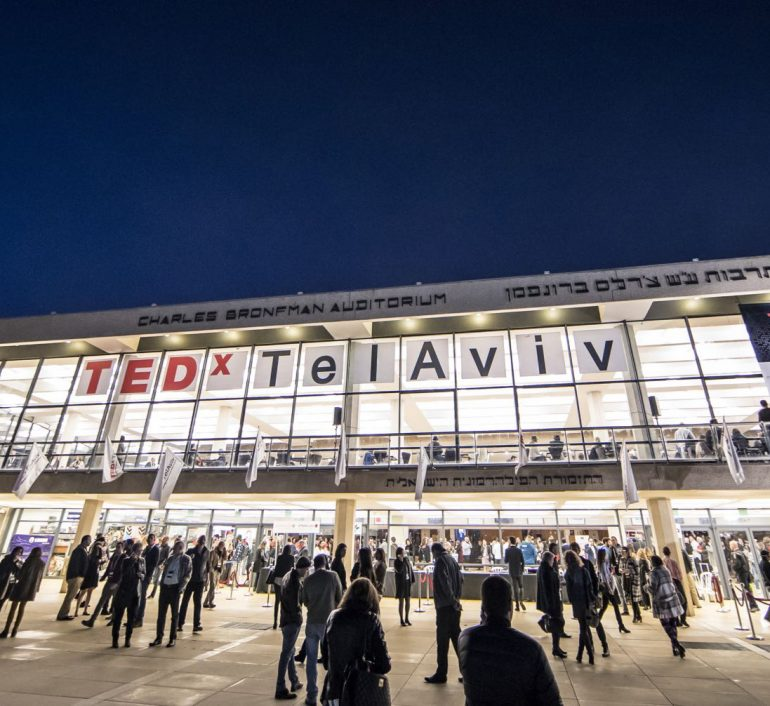 צילום חיצוני Tedx 2016