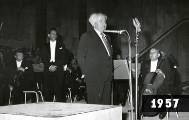 היכל התרבות צילום 1957