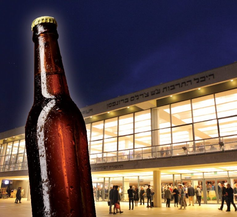 The beer exhibition
