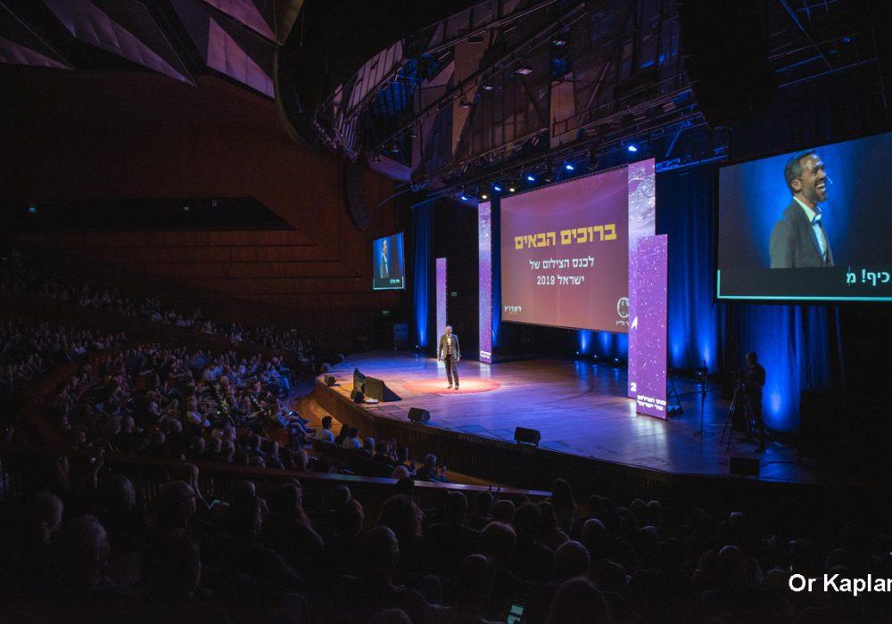 כנס צילום גליץ היכל התרבות תל אביב 2019