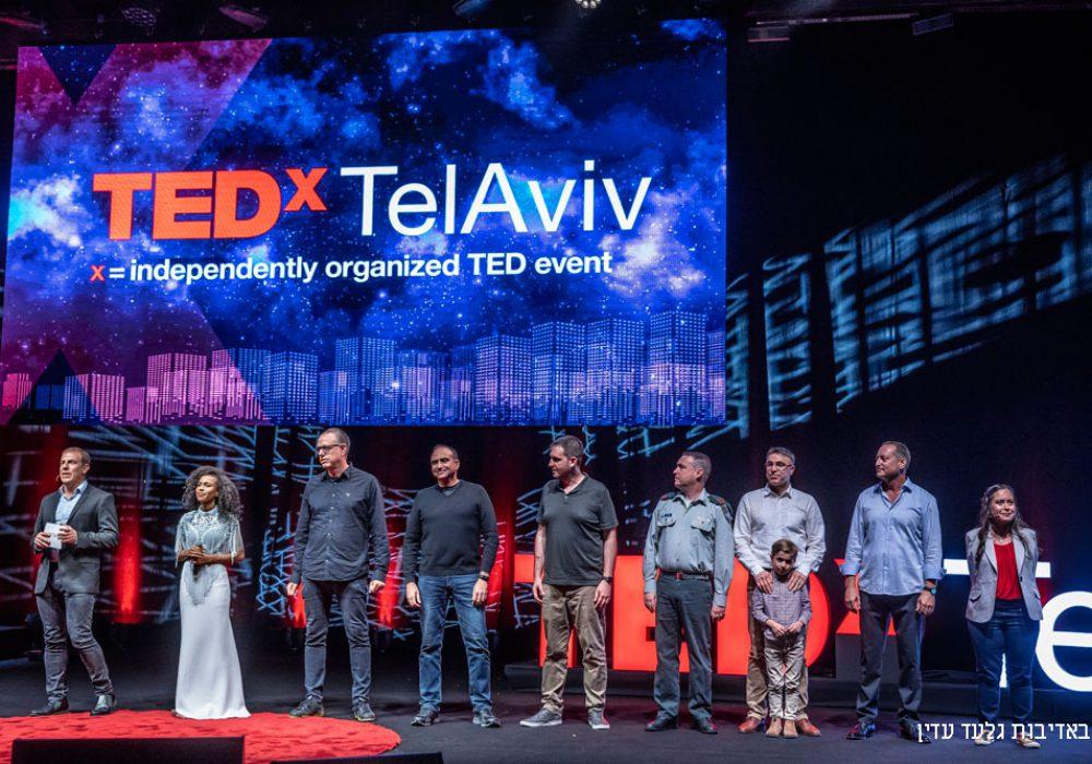 אירוע טדקס תל אביב 2019